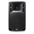 "Atlas SMP-15 15"" 2-Way Passive Portable Loudspeaker"