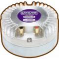 "950PB-8/16 2"" Neodymium Compression Driver"
